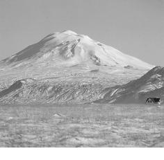 Il vulcano Hekla (1488m) coperto dai ghiacci